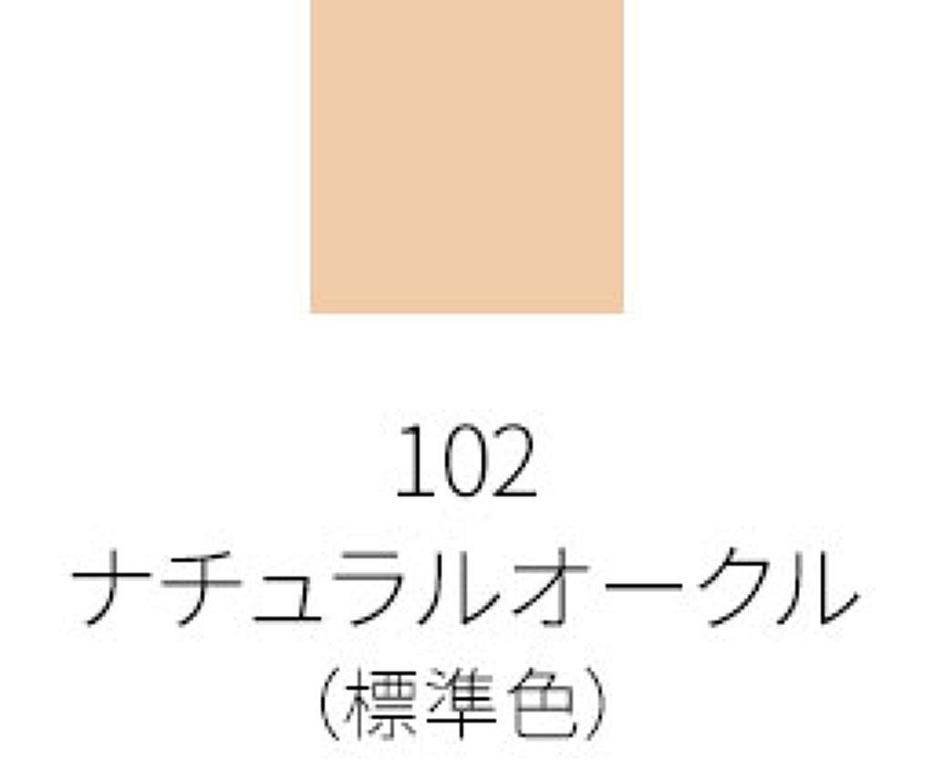 エクストラ リッチ グロウ クリーム ファンデーション102 ナチュラルオークル(標準色)