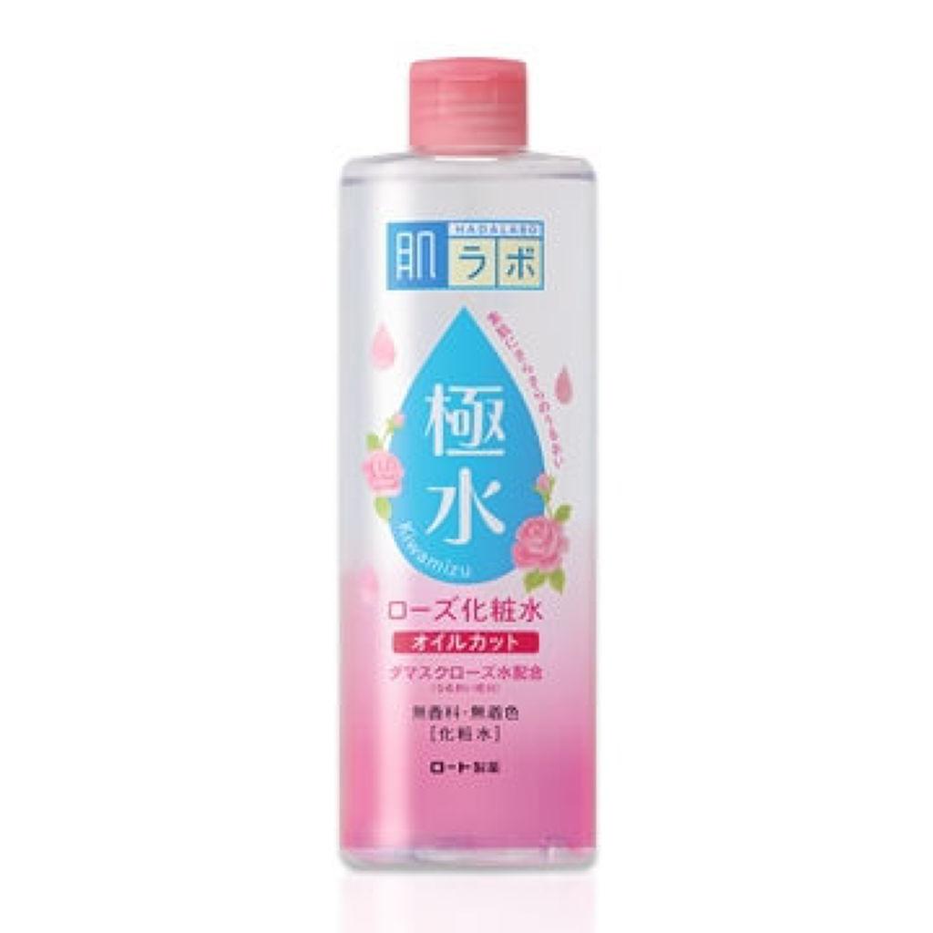 極水 ローズ化粧水