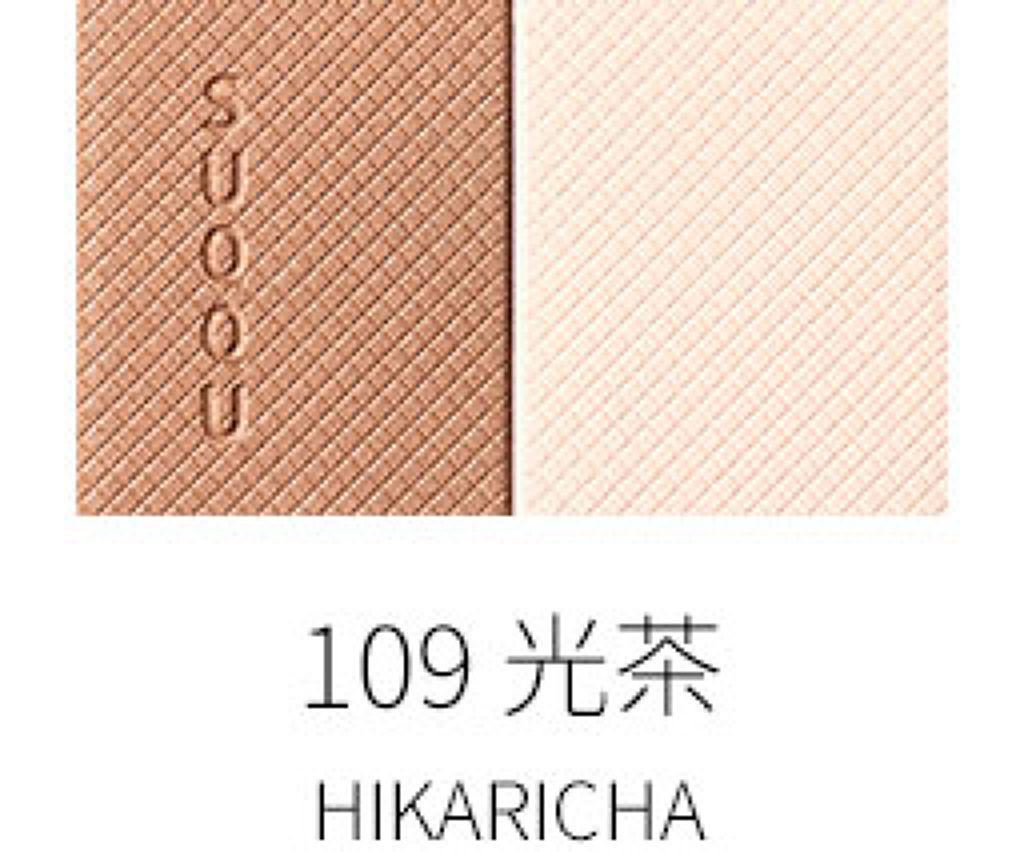 ピュア カラー ブラッシュ109 光茶-HIKARICHA