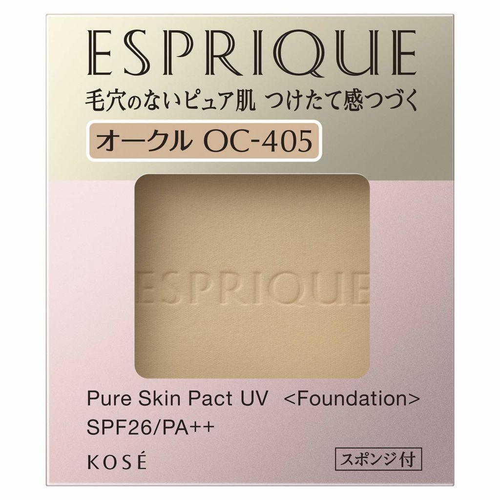ピュアスキン パクト UV OC-405 オークル