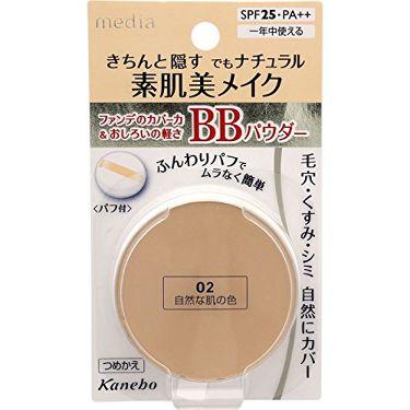 BBパウダー 02