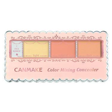 カラーミキシングコンシーラー No.12イエロー&オレンジベージュ