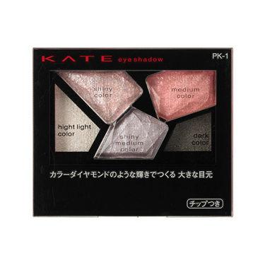カラーシャスダイヤモンド PK-1