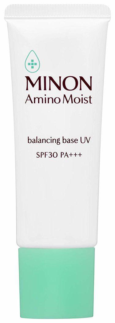 アミノモイスト バランシングベース UV 25g