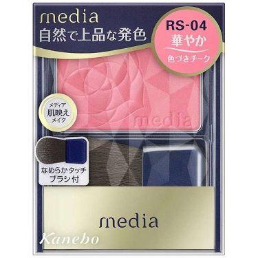 ブライトアップチークN RS-04