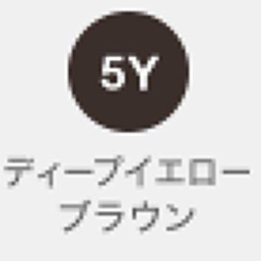 カラークチュール クリームヘアカラー 5Y ディープイエローブラウン