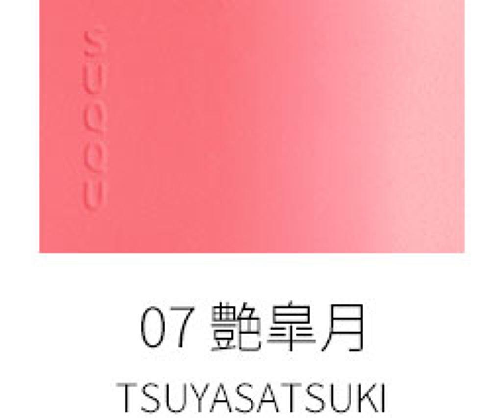 ピュア カラー ブラッシュ07 艶皐月-TSUYASATSU…