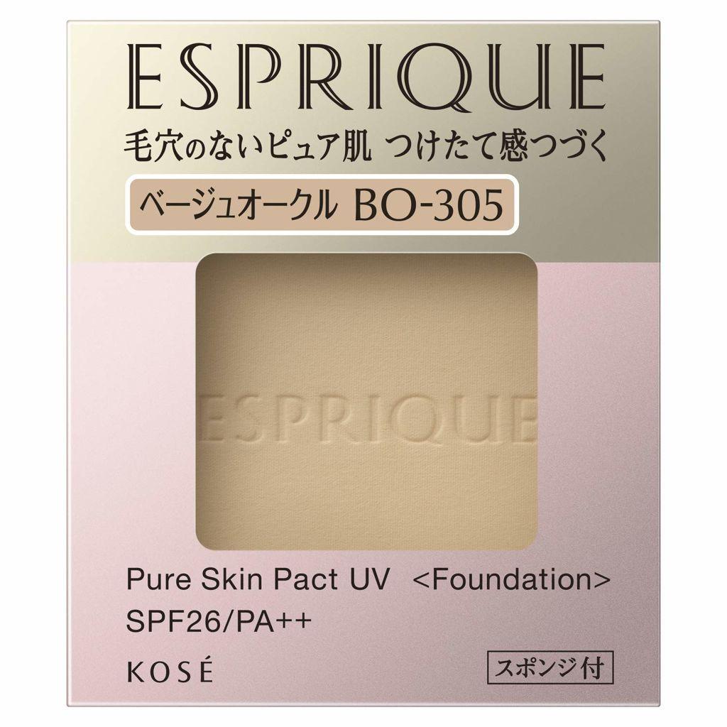 ピュアスキン パクト UV BO-305 ベージュオークル