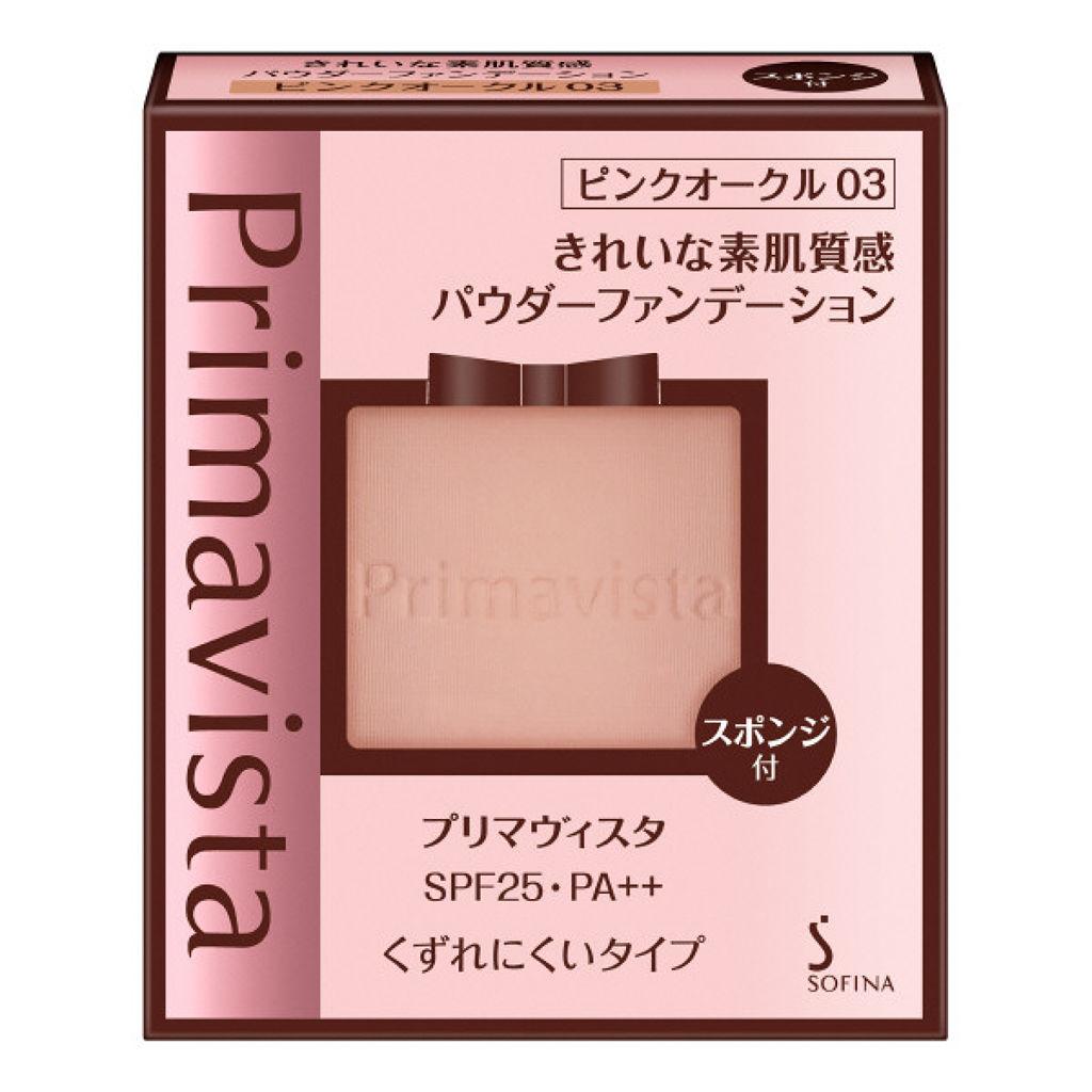 くずれにくい きれいな素肌質感パウダーファンデーション ピンクオークル03(レフィル)
