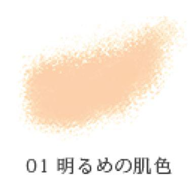 ひんやりタッチ BBスプレー UV 50 K 01 明るめの肌色