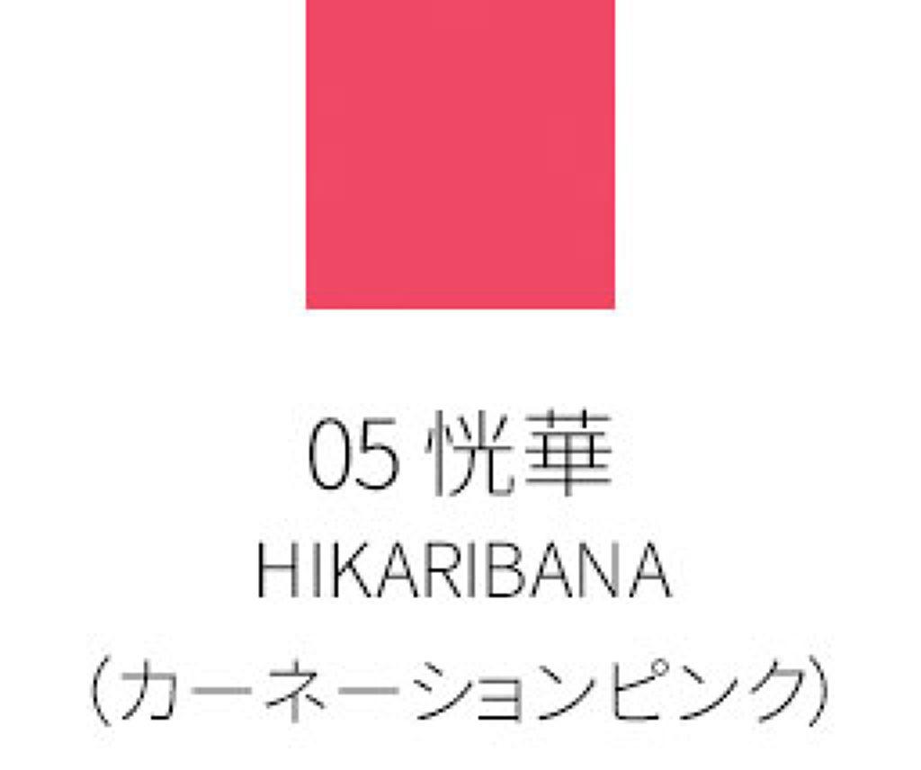 モイスチャー リッチ リップスティック05 恍華 -HIKARIBANA