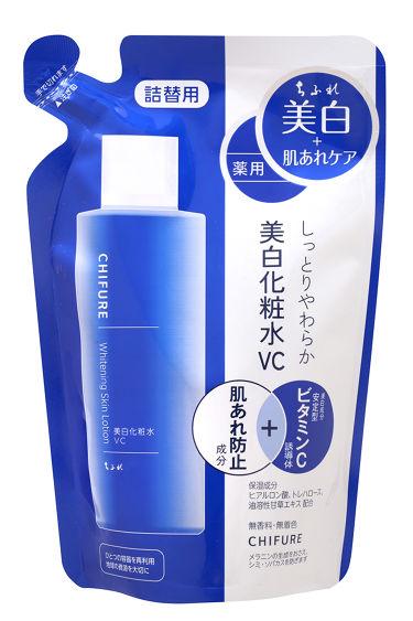 美白化粧水 VC 詰替用
