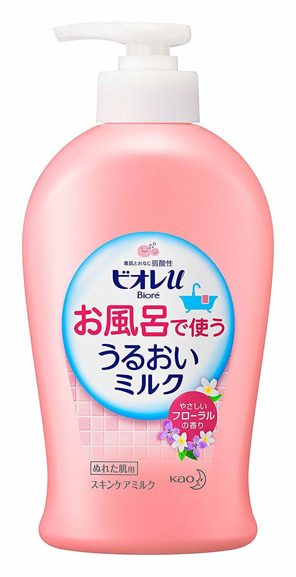 お風呂で使う うるおいミルク フローラル