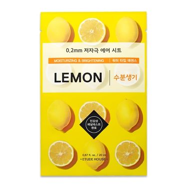 0.2エアフィットマスク LE(レモン)
