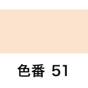 フュージョンスキンファンデーション ラスターフィニッシュ 51 ピンクオークル