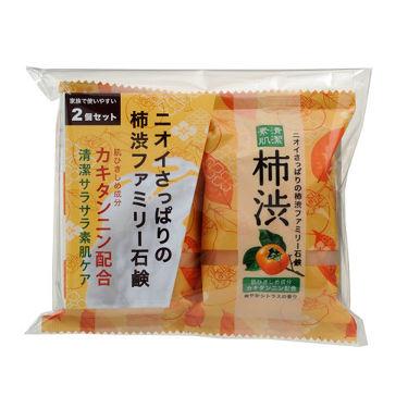 柿渋ファミリー石鹸 ペリカン石鹸