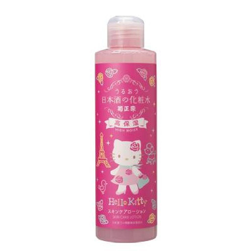 日本酒の化粧水 高保湿200ml(キティ)数量限定