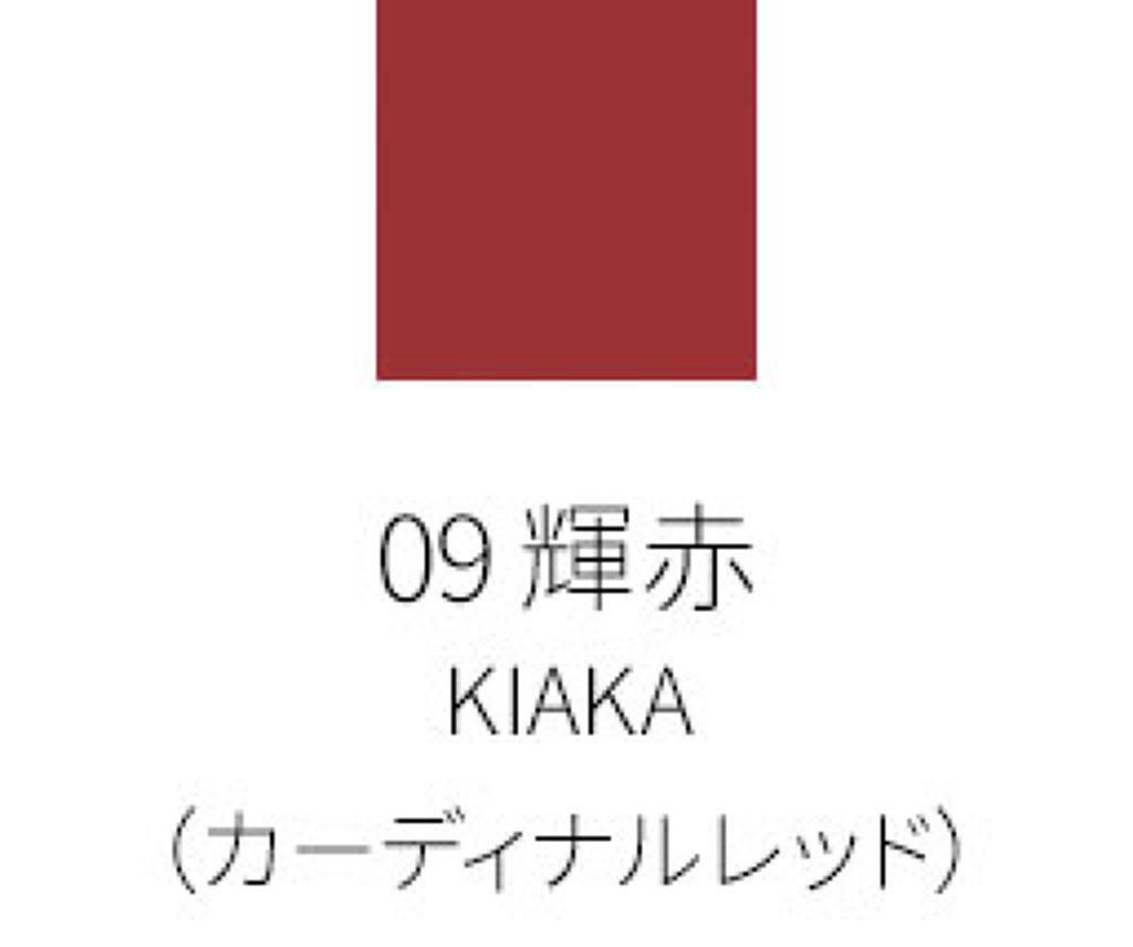モイスチャー リッチ リップスティック09 輝赤 -KIAKA