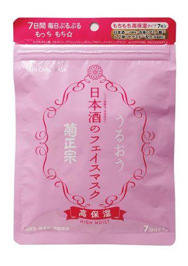 日本酒のフェイスマスク 高保湿