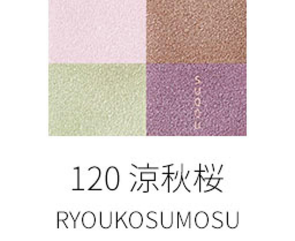 デザイニング カラー アイズ 120 涼秋桜-RYOUKOSUMOSU