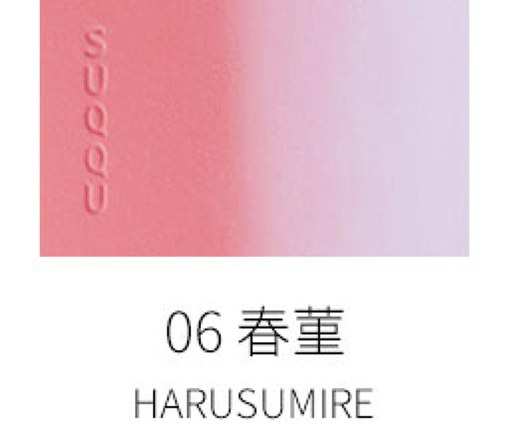 ピュア カラー ブラッシュ06 春菫-HARUSUMIRE