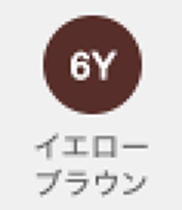 カラークチュール クリームヘアカラー 6Y イエローブラウン