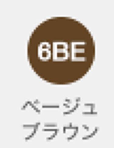 カラークチュール クリームヘアカラー 6BE ベージュブラウン