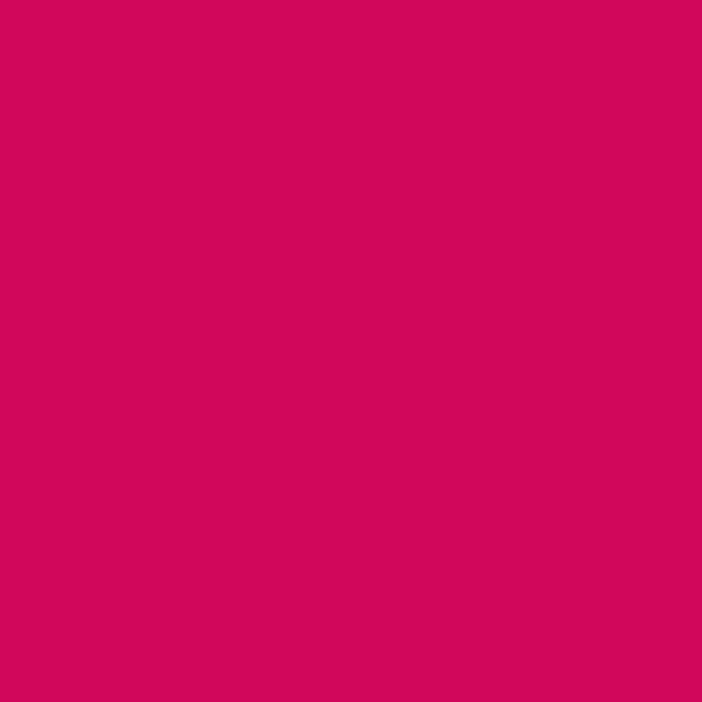 ベルベット リップグライド 2714