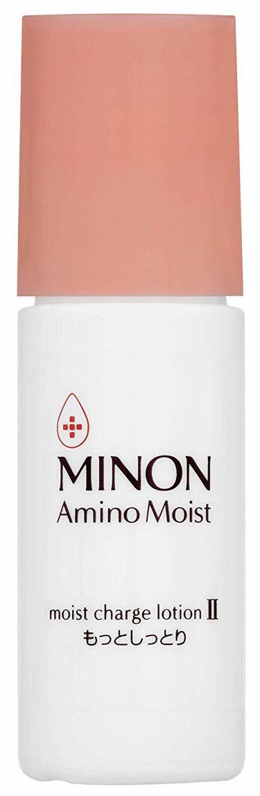 アミノモイスト トライアルセット 保湿化粧水Ⅱ20mL