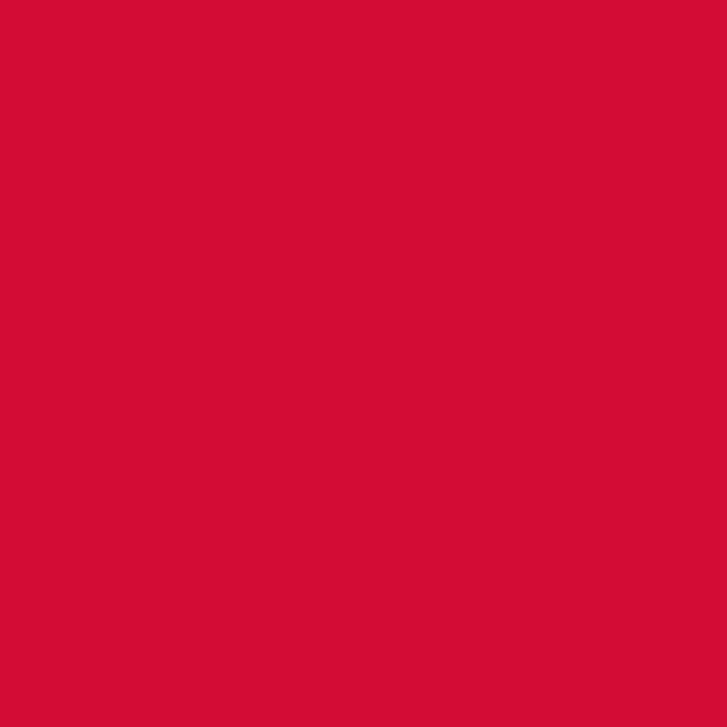 スーパー ラストラス リップスティック104 サートゥンリー レッド