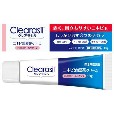 ニキビ治療薬クリーム (医薬品) 肌色