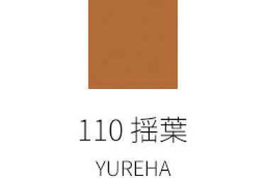 ネイル カラー ポリッシュ 110 揺葉 -YUREHA