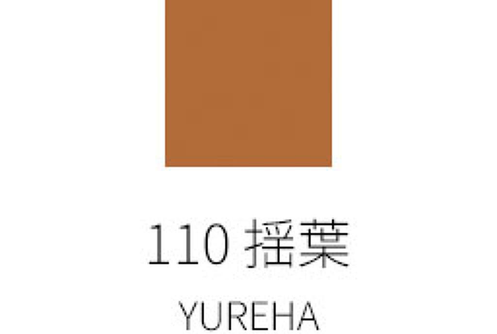 ネイル カラー ポリッシュ110 揺葉 -YUREHA