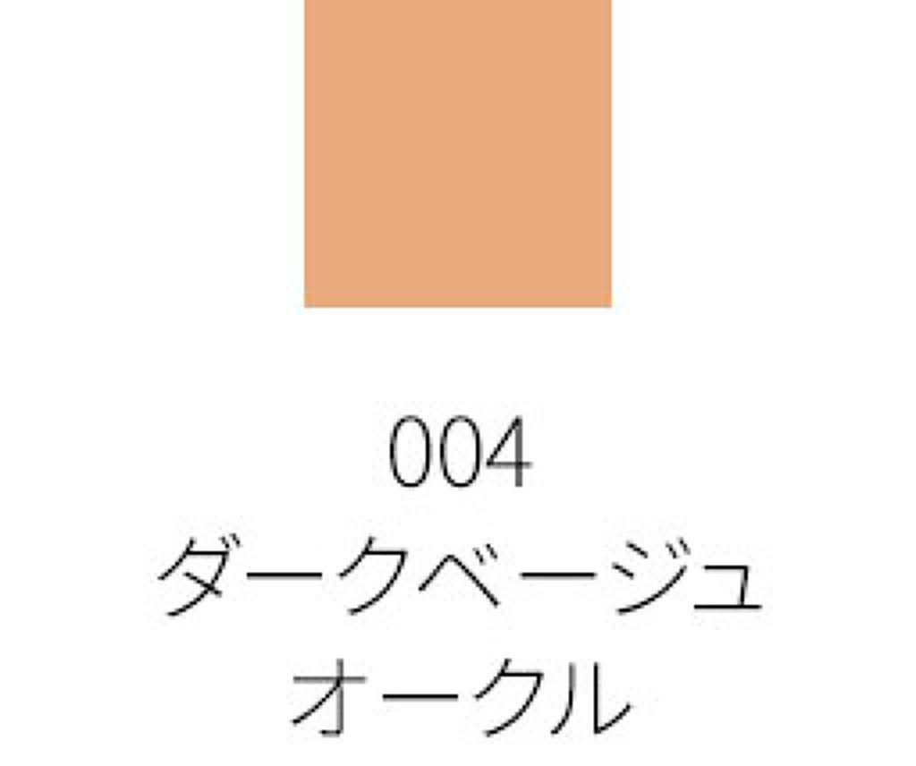 エクストラ リッチ グロウ クリーム ファンデーション004 ダークベージュオークル