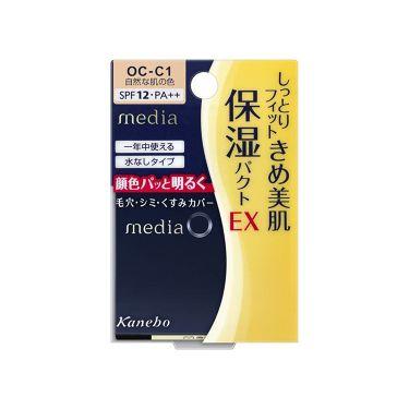モイストフィットパクトEX OC-C1