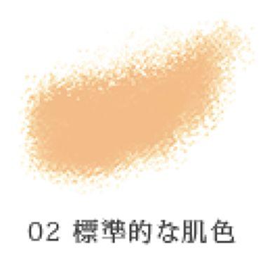ひんやりタッチ BBスプレー UV 50 K 02 標準的な肌色
