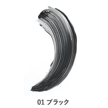 ボリューム エクスプレス ハイパーカール ウォータープルーフ N 01 ブラック