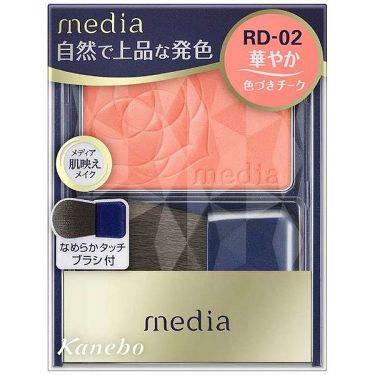 ブライトアップチークN RD-02