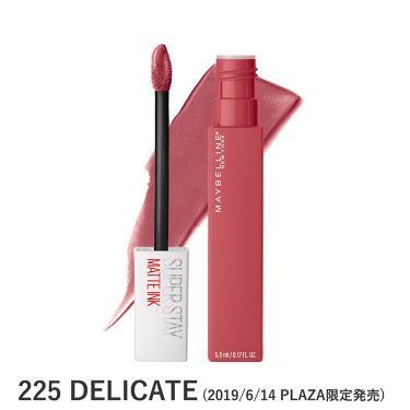 SPステイ マットインク 225 DELICATE(2019/6/14 PLAZA限定発売)