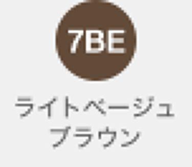 カラークチュール クリームヘアカラー 7BE ライトベーシュブラウン