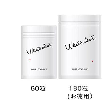 ホワイトショット インナーロック タブレット lXS ホワイトショット