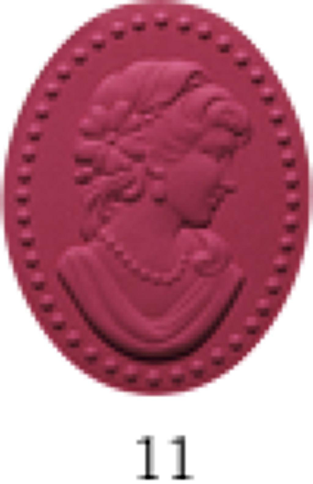 プレスト チークカラー11 Cramoisi クラモアズィ(深紅色)