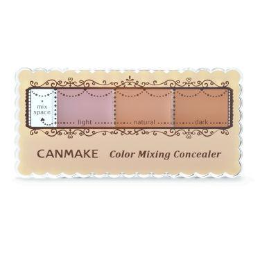 カラーミキシングコンシーラー No.C11 ピンク&ライトベージュ