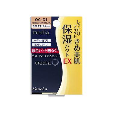 モイストフィットパクトEX OC-D1