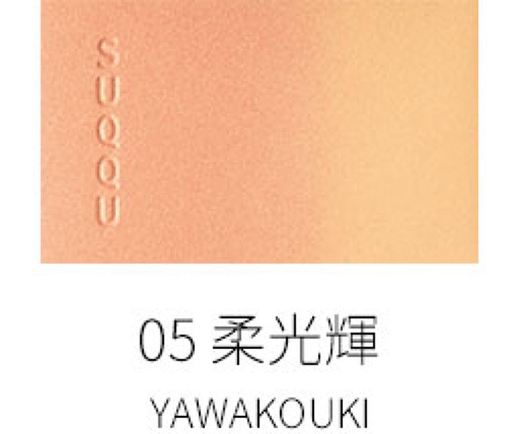 ピュア カラー ブラッシュ05 柔光輝-YAWAKOUKI
