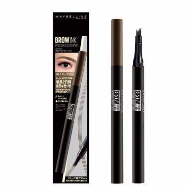 ブロウインク リキッドペン GB-1 グレーブラウン