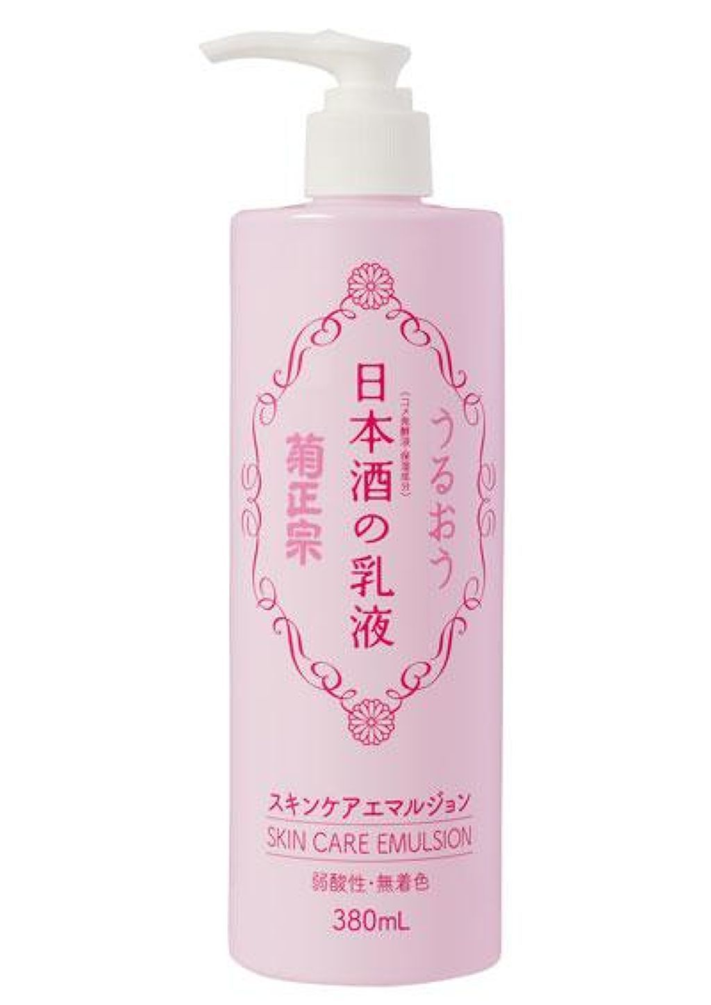 日本酒の乳液RN 菊正宗