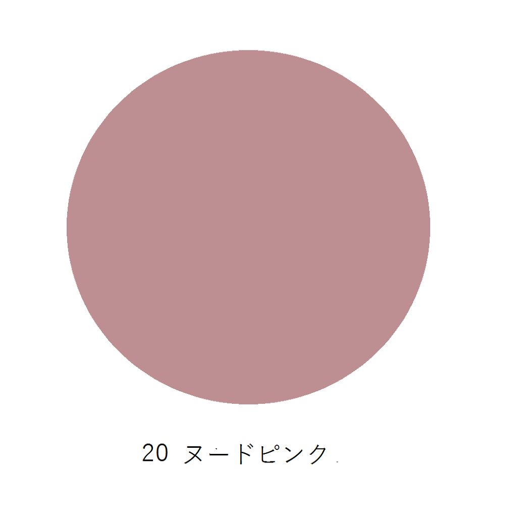 20 ヌードピンク