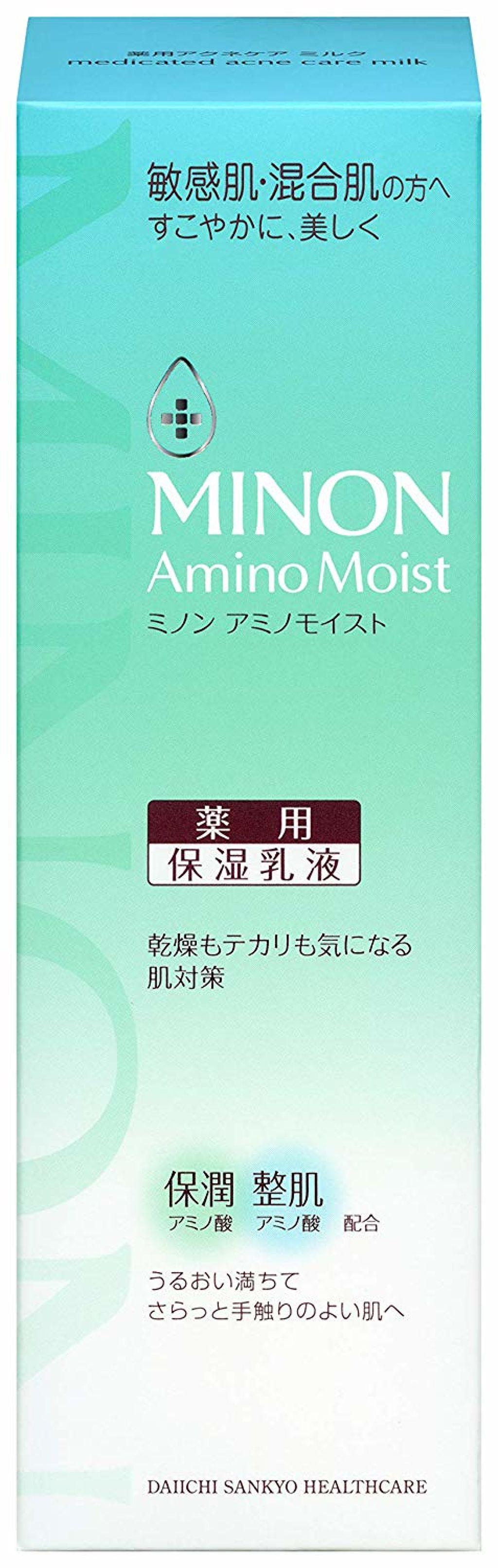 アミノモイスト 薬用アクネケア ミルク ミノン