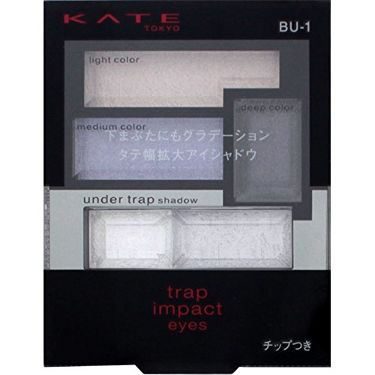 トラップインパクトアイズ BU-1